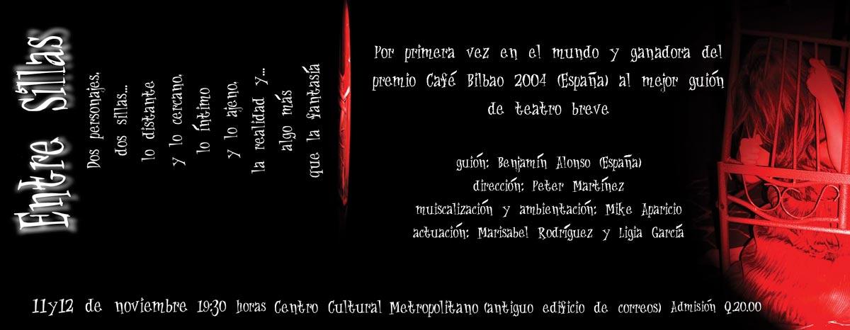 Cartel-estreno-Guatemala